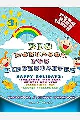 Big Preschool Workbook (Teacher Edition): worksheets and dictionary for kindergarten: world holidays (Read Play Learn 8) Kindle Edition
