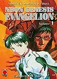 Neon Genesis Evangelion Ristampa 1