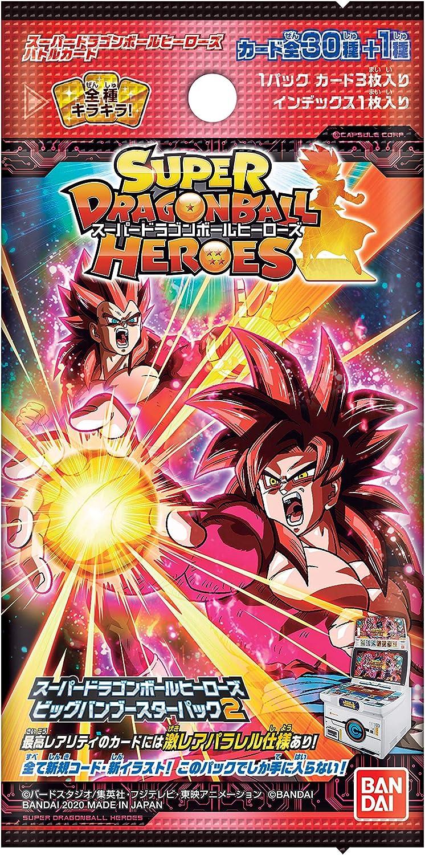 JAPAN OFFICIAL BOX Super Dragon Ball Heroes Card Big Bang Booster Pack vol.2