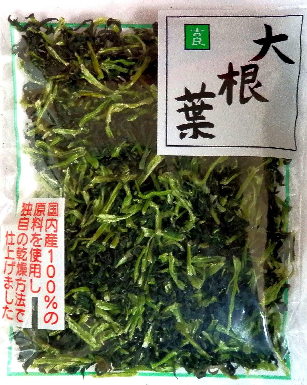 葉っぱ 味噌汁 大根