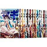 マギ コミック 1-31巻セット (少年サンデーコミックス)