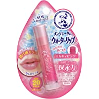 Mentholatum Waterlip Tinted Milky Pink Lip Balm, 4.5 grams