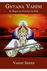 Gnyana Vahini Kindle Edition