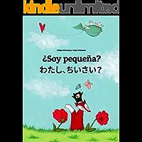 ¿Soy pequeña? わたし、ちいさい?: Libro infantil ilustrado español-japonés [Hirigana/Romaji] (Edición bilingüe)