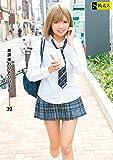 放課後わりきりバイト 39 [DVD]