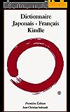 Dictionnaire Japonais → Français
