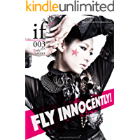 if 003 - Model Photo Magazine - if -Visual Photo Magazine- (InnocentFactory) (Japanese Edition)