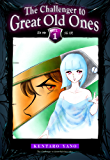 The Challenger to Great Old Ones Vol.1 (English Edition)