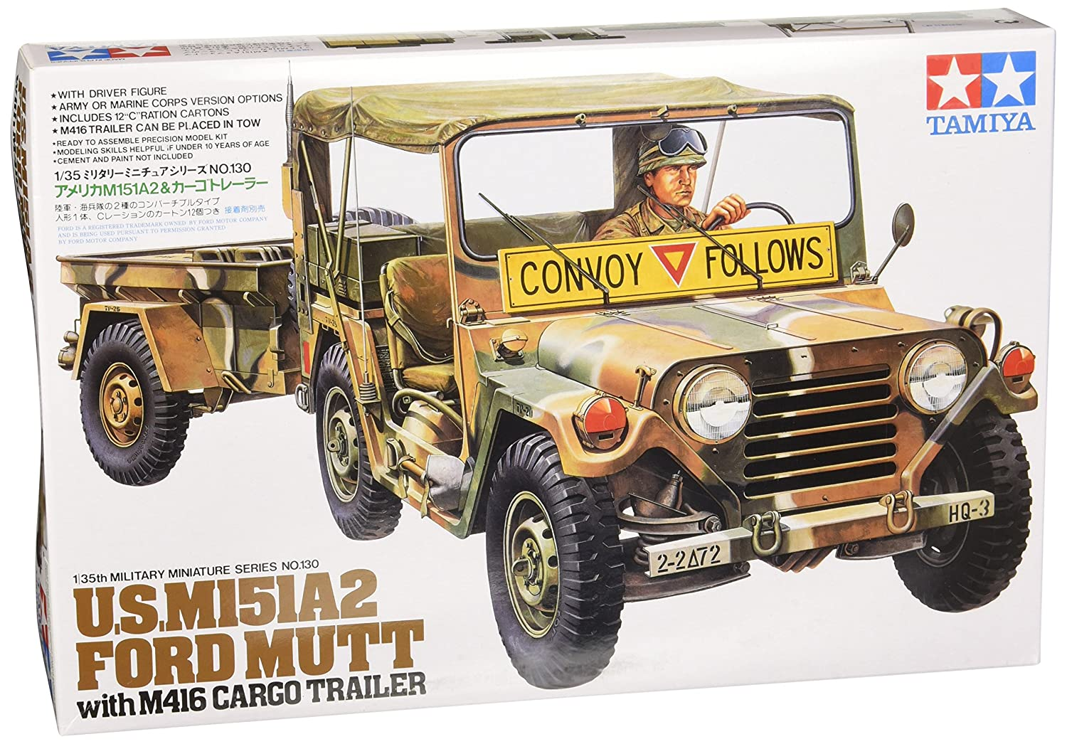 Tamiya 300035130 – 1: 35 US M151 A2 Ford Mutt with Pendant (1)