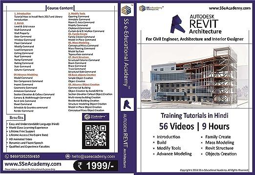 revit 2011 tutorials