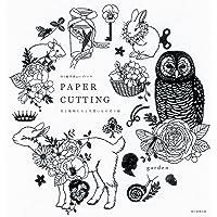 切り絵作家gardenのPAPER CUTTING 花と動物たちと可愛いもの切り絵
