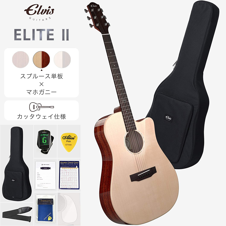 ELVISエルビス Elite-2(エリート2)アコースティック ギター【スプルース材トップ単板×マホガニー材】【カッタウェイ仕様】【付属品8点セット:国内保証書チューナーピックガードコードチャートピックストラップポリシングクロース純正ギグバッグ】SMC Elite 2(カッタウェイ) スプルース単板+マホガニー B07RVCLT2M