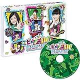 エビ中島!!!2~モラトリアムは永遠に…ディレクターズカット版~ 6巻 [Blu-ray]