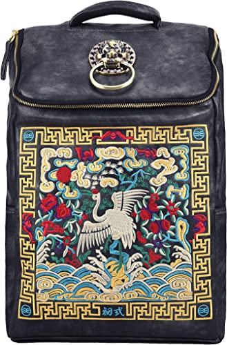 Design Backpack with Chinese Embroidery for College Travel Hiking Men Women