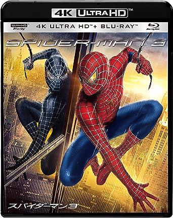 スパイダーマン3 4K ULTRA HD \u0026 ブルーレイセット [4K ULTRA HD + Blu,ray