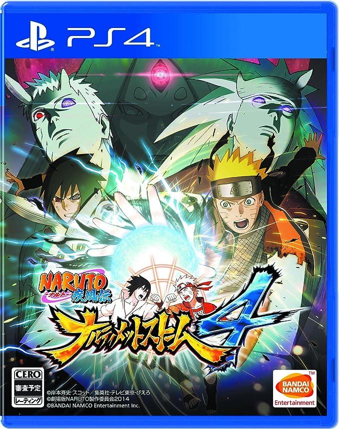 Naruto: Ultimate Ninja Storm 4 [PS4][Importación Japonesa ...