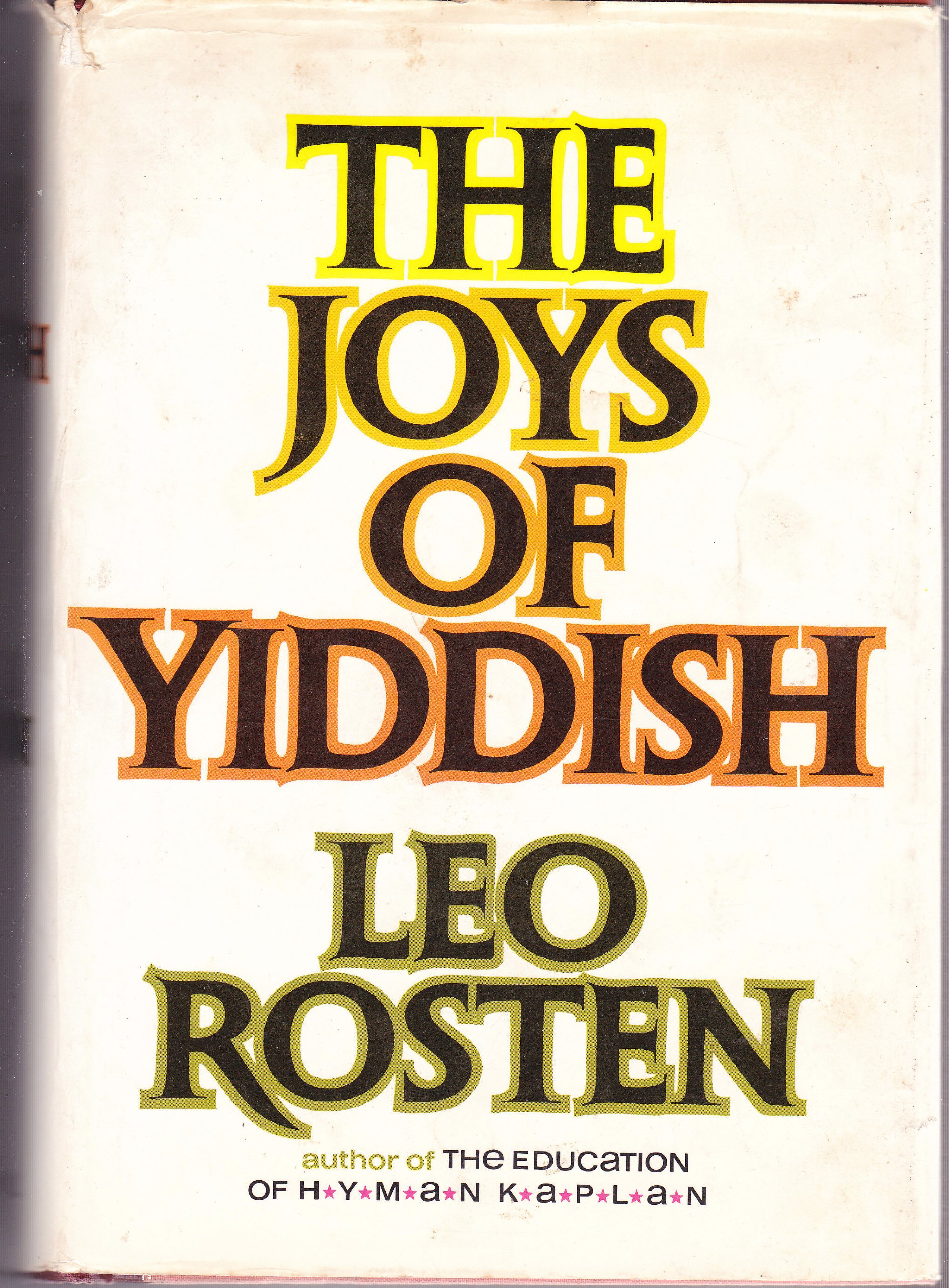 Completely Updated The New Joys of Yiddish