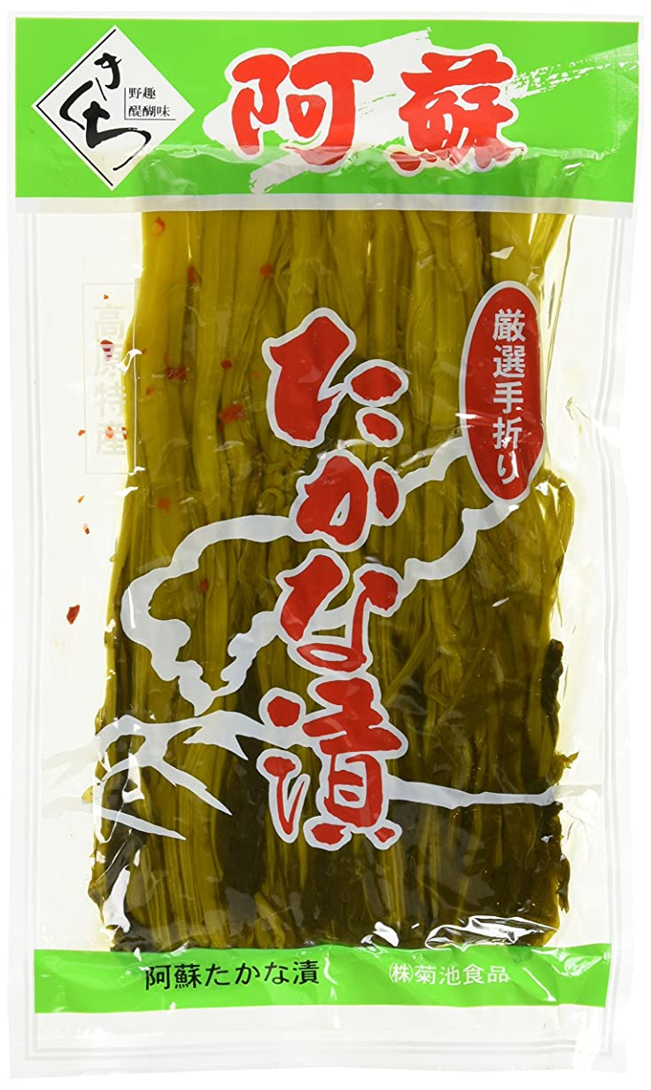 わずらわしいファブリック締め切り浅舞婦人漬物研究会 秋田の田舎漬 茄子の辛子漬 150g