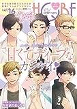 HQボーイフレンド sweet sexy (F-Book Selection)