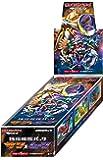 ポケモンカードゲーム サン&ムーン 強化拡張パック サン&ムーン BOX