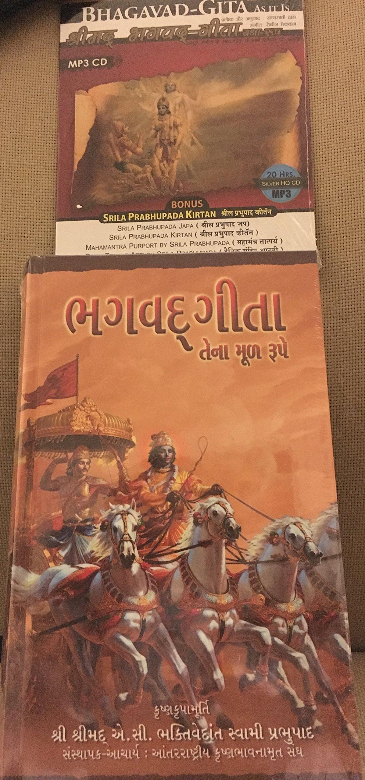 Bhagavad Gita As It Is (Gujarati) and Bhagavad-gita Cd & Book (Gujarati) PDF ePub fb2 book