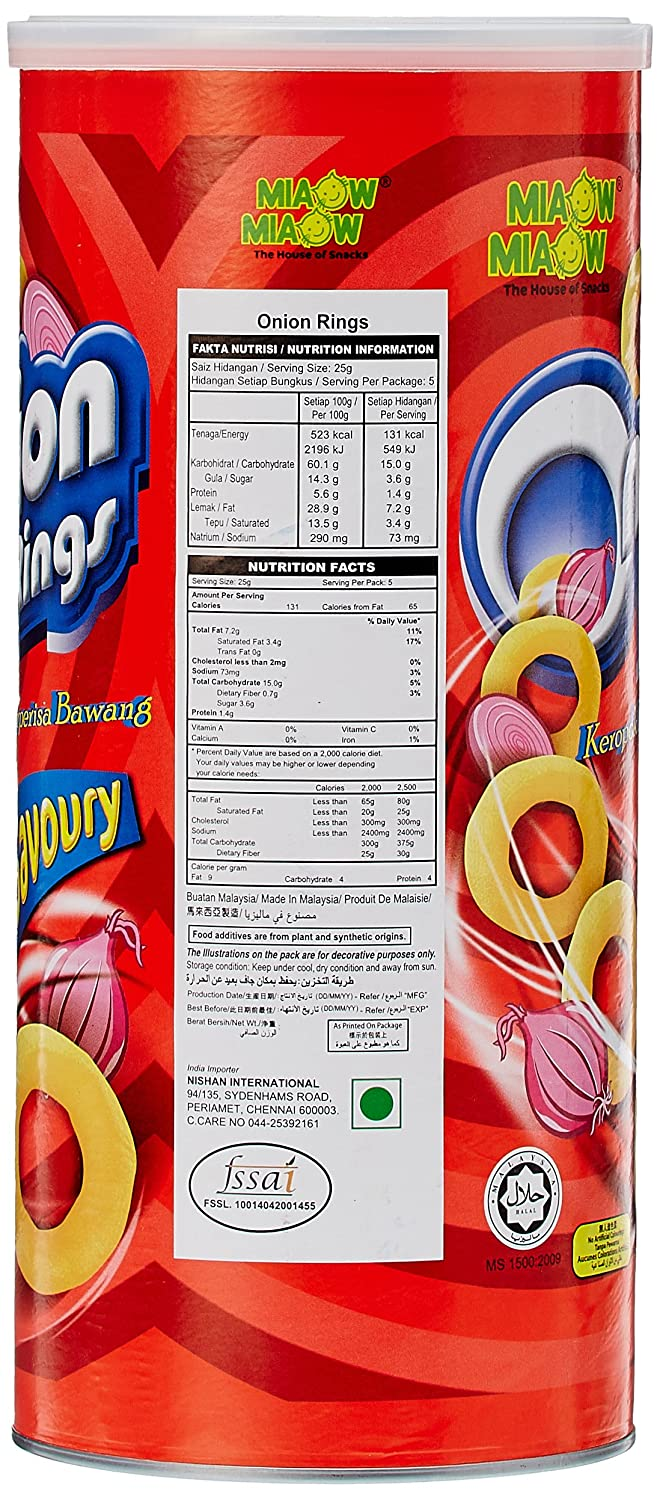 Miaow Miaow Onion Rings, 125g: Amazon in: Grocery & Gourmet Foods