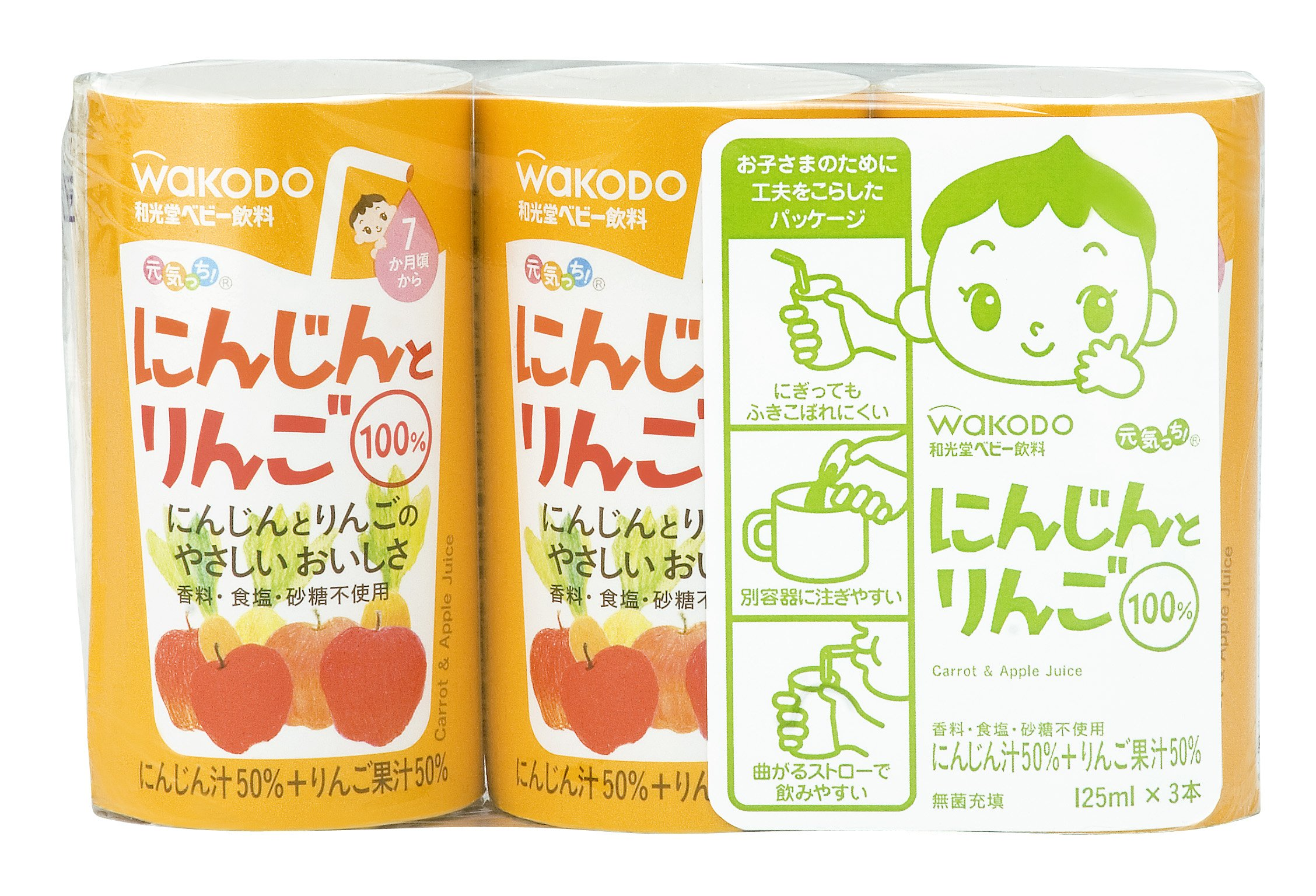 Genki Tchi carrots and apples 125ml ~ 18 this
