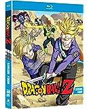 Dragon Ball Z: Season 4 [Blu-ray] [Region A] [US Import]