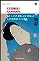 La casa delle belle addormentate (Italian Edition)