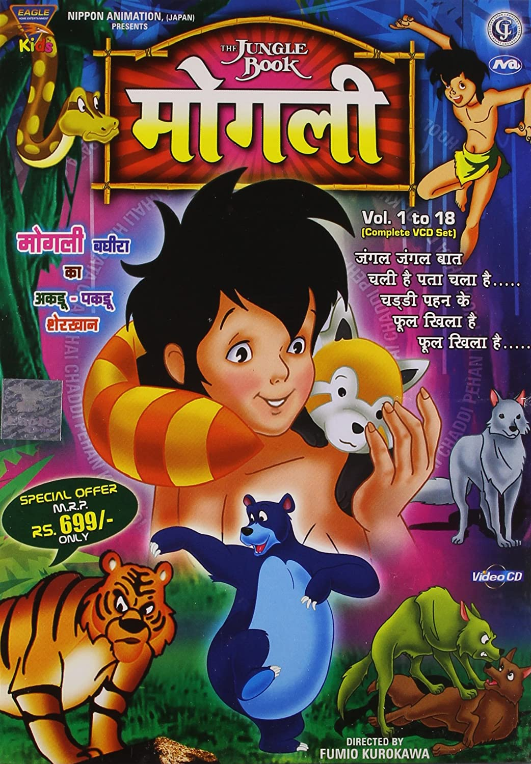 jungle book torrent download hindi