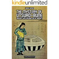 THE MYSTERY OF UTSURO-BUNE: ANCIENT UFO ENCOUNTER IN JAPAN? (English Edition)