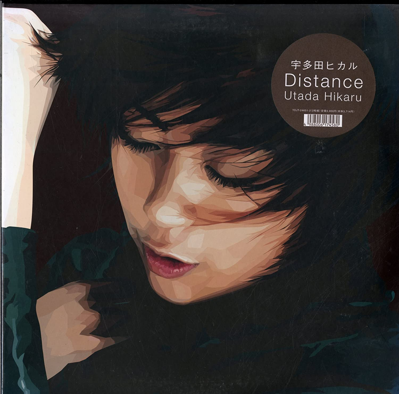 Distance [12 inch Analog] B0000UYW2C
