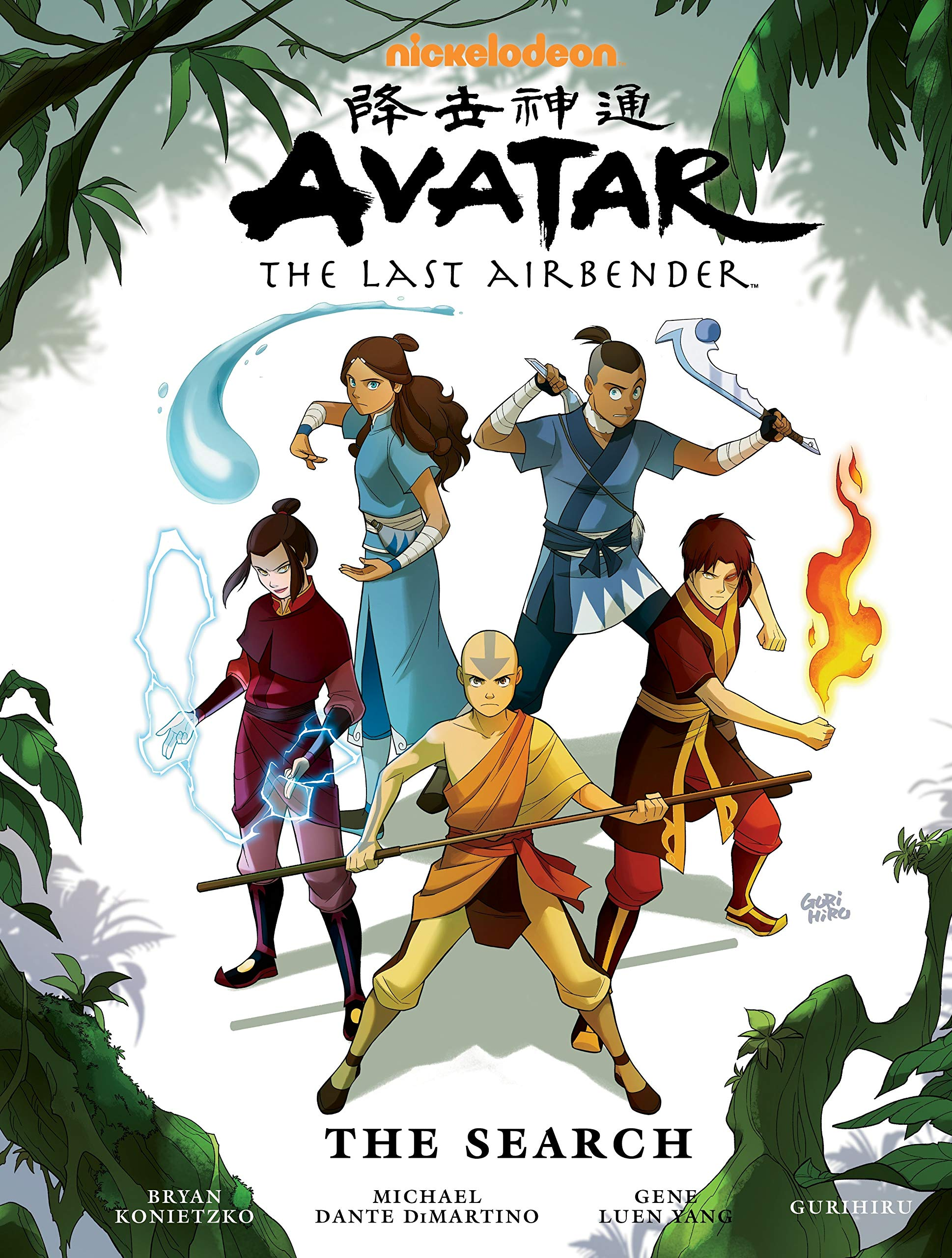 Avatar: The Last Airbender, The Search by Nickelodeon
