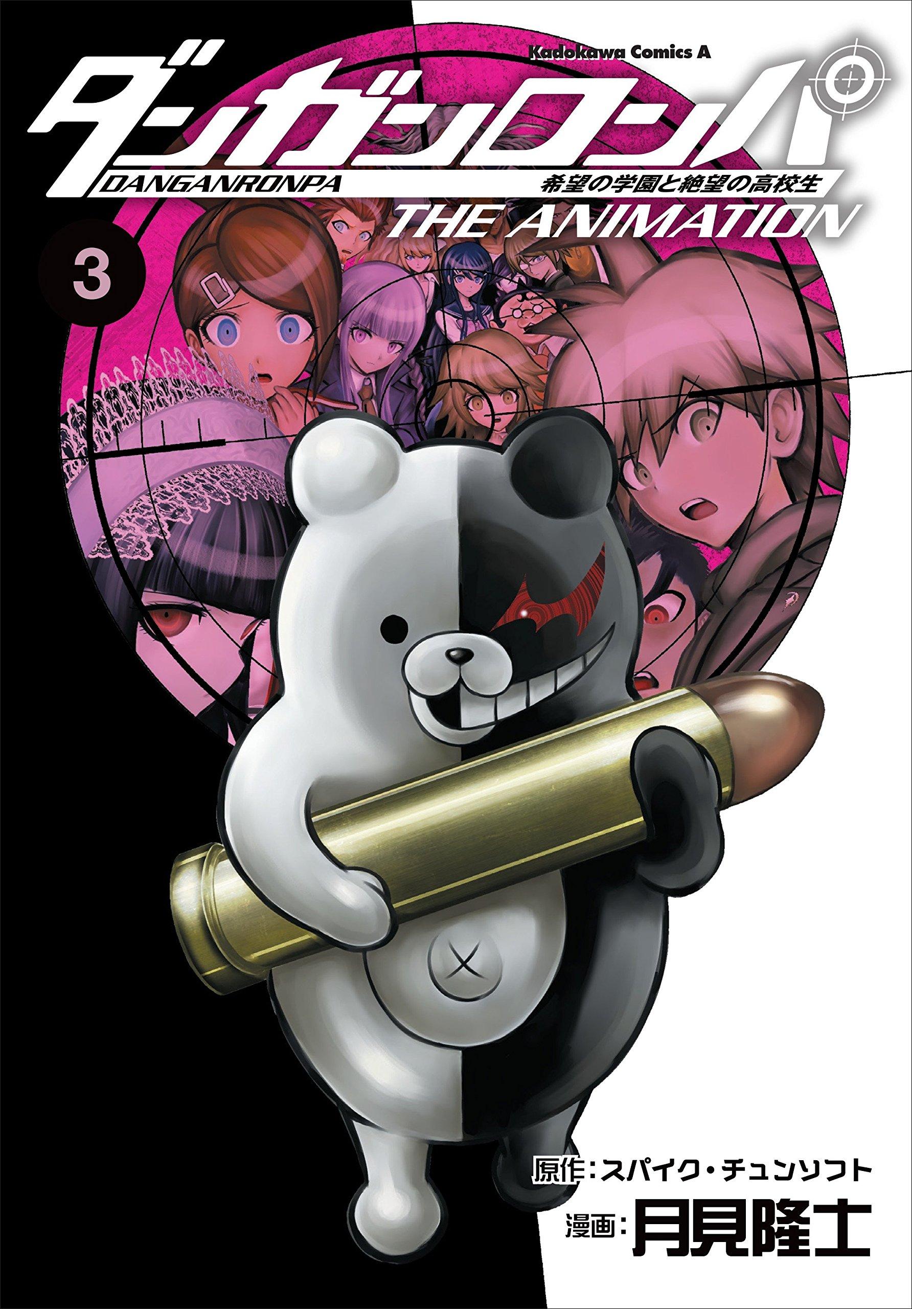 Danganronpa: The Animation Volume 3: Amazon co uk: Spike Chunsoft