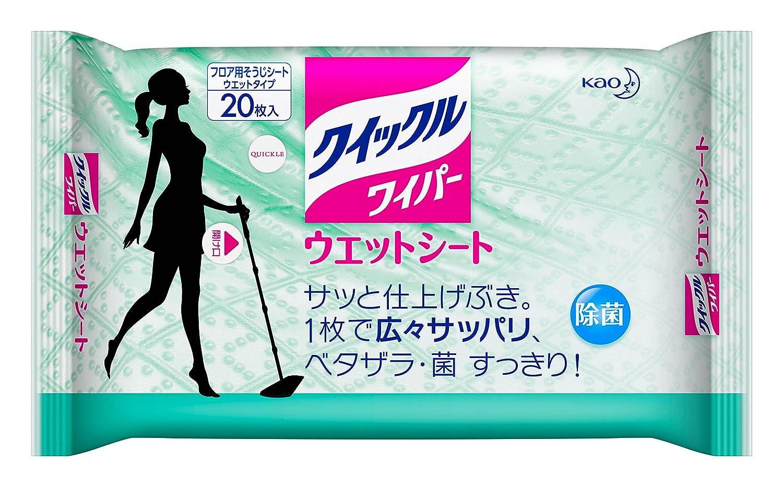 ff99587e8786 Amazon.com: Quickle Wiper Wet Sheets (20 Pcs) for the Bare Floor ...