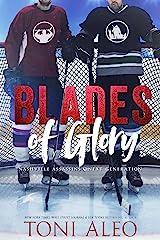 Blades of Glory (Nashville Assassins: Next Generation Book 4) Kindle Edition