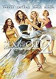 セックス・アンド・ザ・シティ2 [ザ・ムービー] [WB COLLECTION][AmazonDVDコレクション] [DVD]