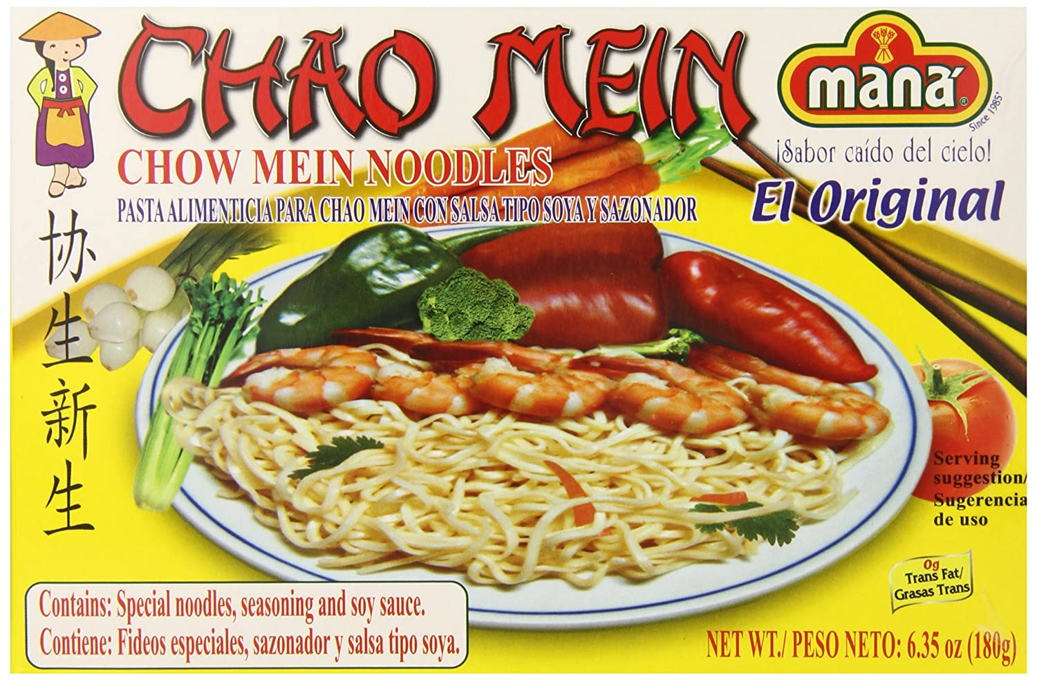 Amazon.com : Mama Lycha Mana Chow Mein Noodles, 6.35 Ounce : Grocery & Gourmet Food