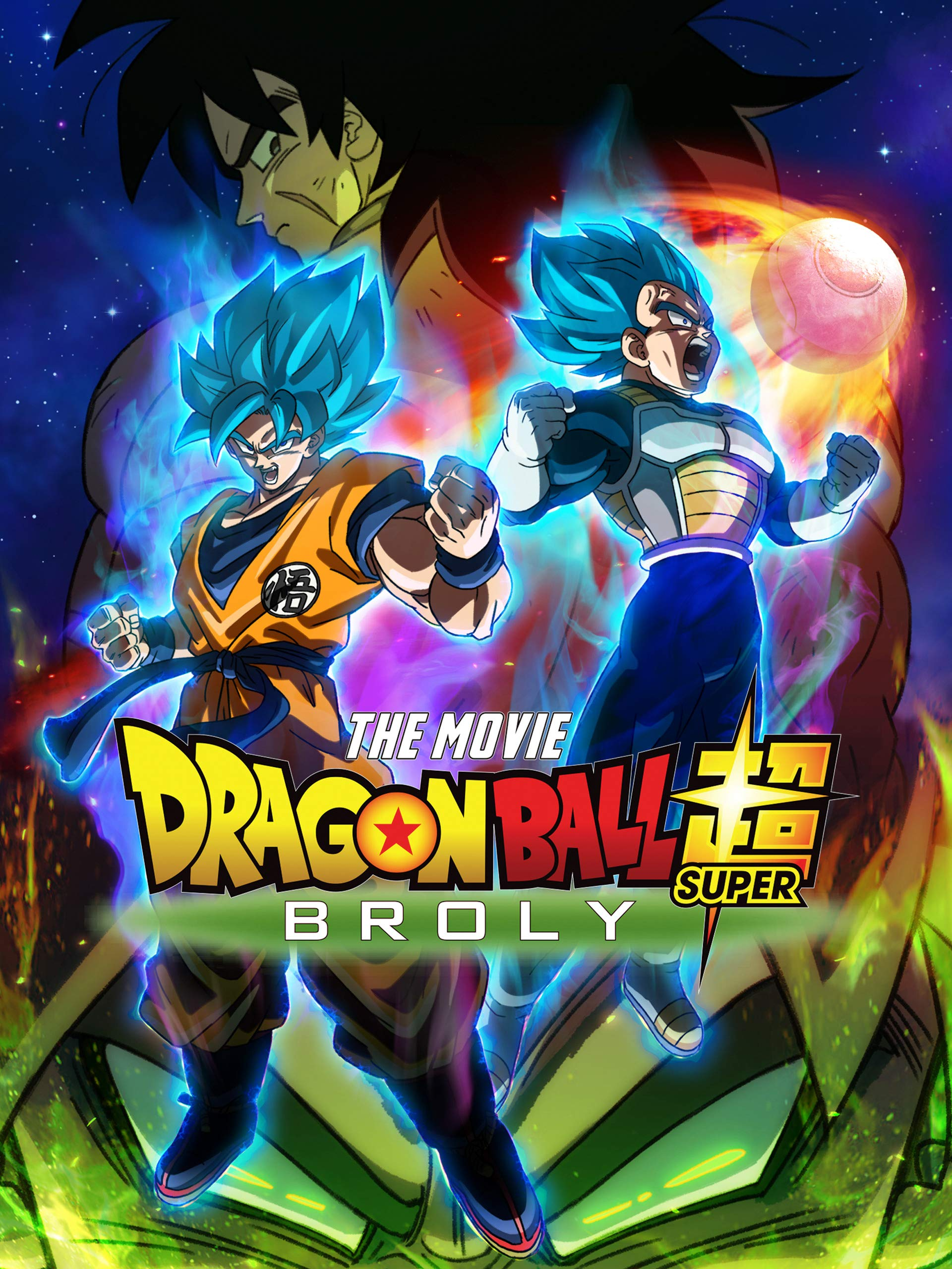 Amazon Com Watch Dragon Ball Super Broly Prime Video