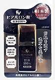 高純度ヒアルロン酸 原液100% 日本製 保湿成分 プレスカワジャパン
