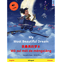 My Most Beautiful Dream – 我最美的梦乡 Wǒ zuì měi de mèngxiāng (English – Chinese): Bilingual children's picture book, with audio (Sefa Picture Books in two languages) (English Edition)
