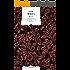 罗生门【日本文坛令人惊叹的鬼才芥川龙之介代表作,国内读者认可度最高的林少华译本】 (译文经典)