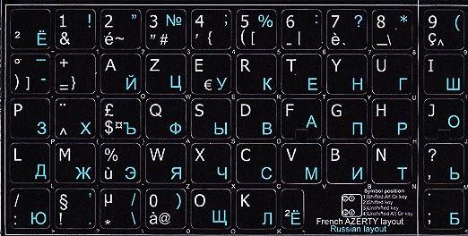 Teclas de alfabeto cirílico ruso autoadhesivas para teclado AZERTY pegatinas 14 mm, 14 mm