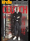 CLUTCH Magazine (クラッチマガジン)Vol.31[雑誌]