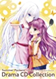 Summer Pockets ドラマCDコレクション