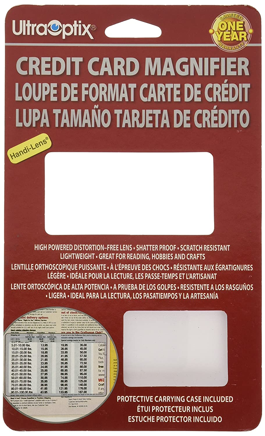 Amazon.com: Credit Card Magnifier: Office Products