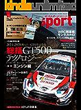 AUTOSPORT (オートスポーツ) 2020年 2/14号 [雑誌]