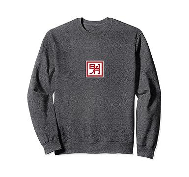 Amazon Japanese Kanji Style Red Logo Symbol Sweatshirt Clothing