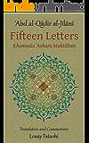 Fifteen Letters (Khamsata 'Ashara Maktuban) (English Edition)