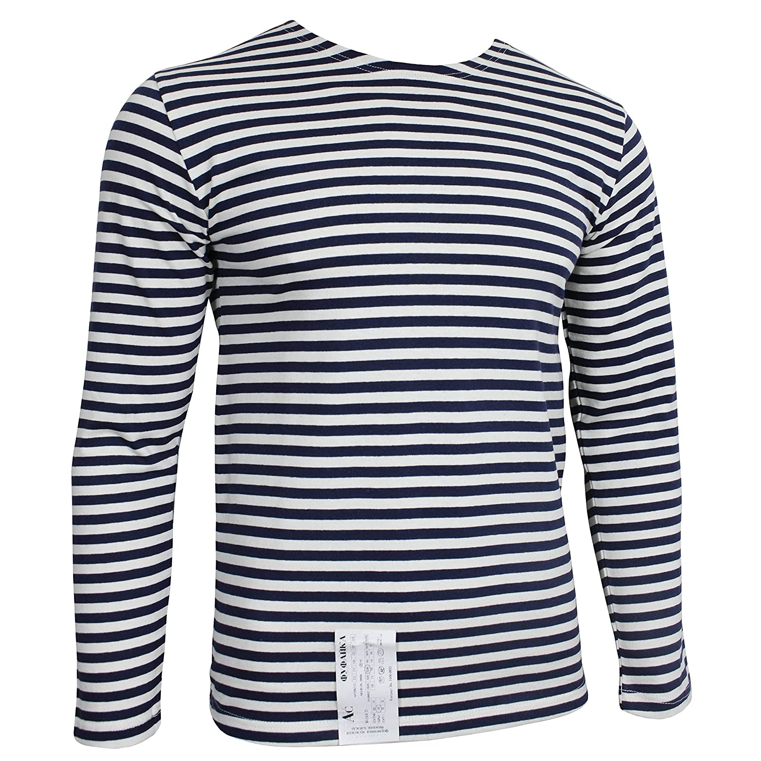 Tight Fit Long Sleeve Stripe Pirate Tee